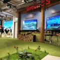 Smart Farming: Joint Innovation Center (Bild: zVg)