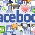 Facebook wil Journalismus fördern (Bild HDW)
