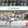 Verbucht Milliardengewinn: Softbank (Bild: Wikipedia/CC BY-SA 3.0)